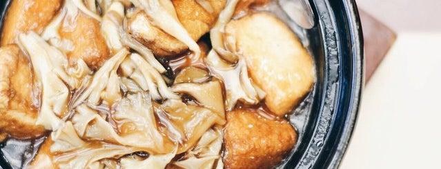 Chi Lin Vegetarian is one of hong kong.