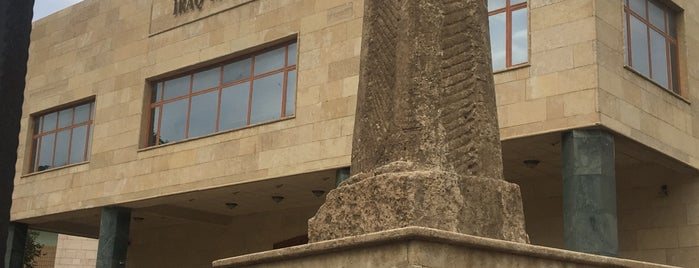 National Museum of Iraq is one of World Ancient Aliens.
