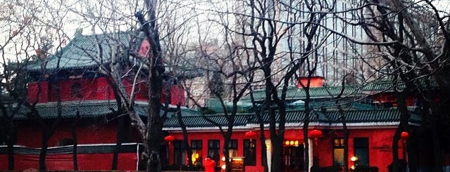 北京小王府 Xiao Wang's Home Restaurant is one of Gespeicherte Orte von Bibishi.