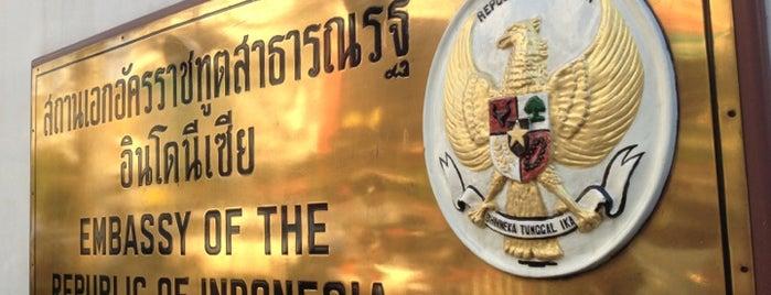 Embassy of the Republic of Indonesia (KBRI Bangkok) สถานเอกอัครราชทูตสาธารณรัฐอินโดนีเซีย is one of สถานที่ที่ WuWu ถูกใจ.