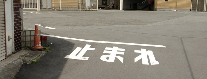 Aihara Station is one of JR 미나미간토지방역 (JR 南関東地方の駅).