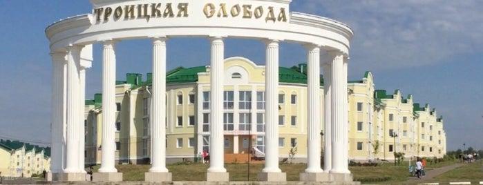 Подворье Свято-Троице-Сергиевой Лавры is one of Православные монастыри и подворья в Москве.