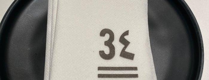 3٤ is one of Riyadh 2021.
