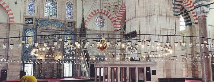 Suleiman Mosque is one of Istambul.