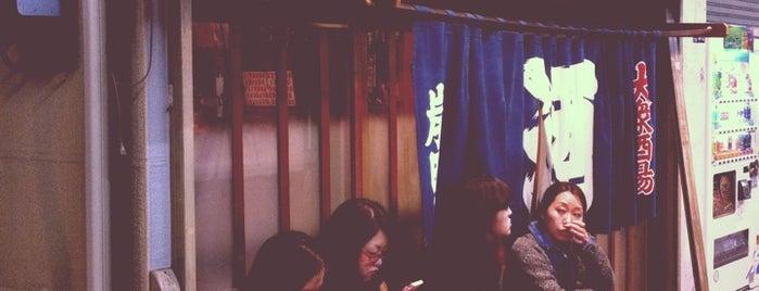 岸田屋 is one of Tokyo Casual Dining.