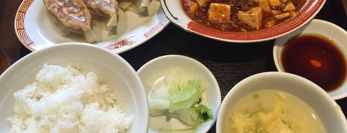 タイガー餃子会館 田町店 is one of 田町ランチスポット.