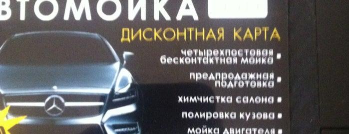 Мойка is one of Lieux qui ont plu à Pavel.