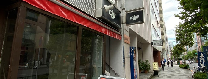 DJI Authorized Retail Store Shinjuku is one of ぜろさんの保存済みスポット.