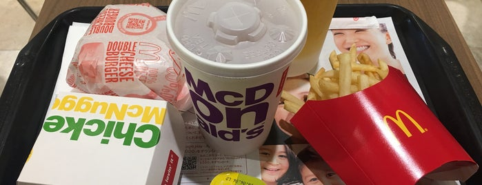McDonald's is one of Tempat yang Disukai kiria.
