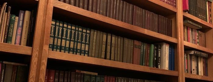 """Винный бар """"Библиотека"""" is one of Siberia, Snow & Bears."""