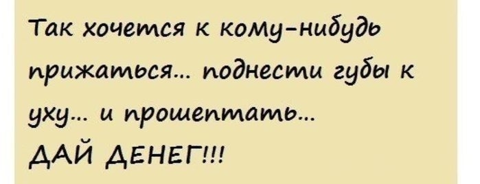 Мегафон is one of Posti che sono piaciuti a Sergey.