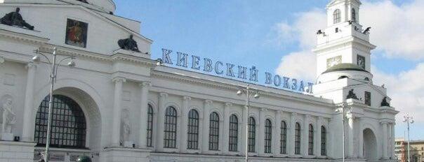 Площадь Киевского Вокзала is one of Москва.