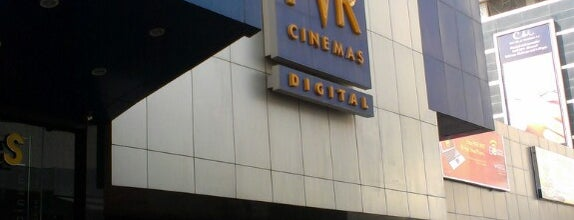 PVR Cinemas Kotak IMAX is one of Damodarさんのお気に入りスポット.