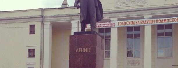 памятник Ленину is one of Западный Климовск.