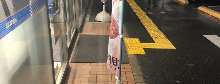 ローソン 奈良阪町店 is one of Shigeoさんのお気に入りスポット.
