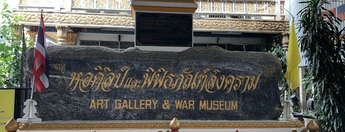 WW II and JEATH War Museum is one of Kannajaburi.
