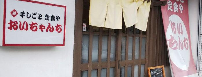手しごと定食や おいちゃんち is one of Lieux sauvegardés par ZN.