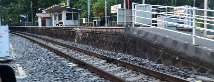 市ノ瀬駅 is one of JR 고신에쓰지방역 (JR 甲信越地方の駅).