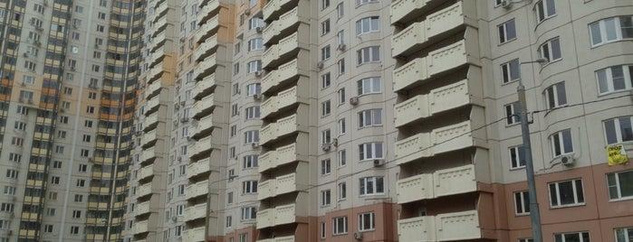 Красногорский бульвар 17 is one of Orte, die Pavel gefallen.
