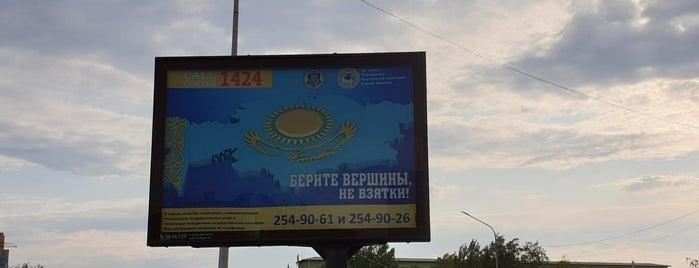 Тимирязев көш. / ул. Тимирязева / Timiryazev Str. is one of Улицы Алматы.
