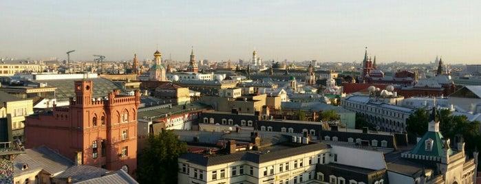 Смотровая площадка ЦДМ is one of Moscow: places.