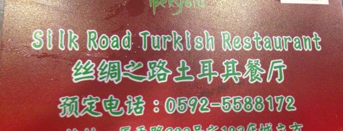 İpekyolu-Silk Road Turkish Restaurant is one of Locais curtidos por Burhan.