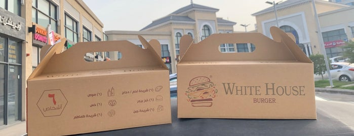 White House Burger is one of Khobar.
