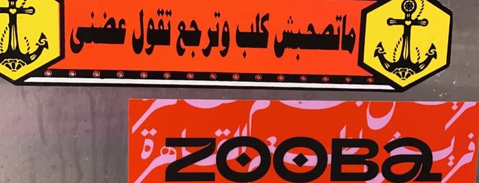 Zooba is one of NYC: To Try.