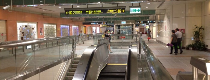 MRT Daqiaotou Station is one of Taipei Travel - 台北旅行.