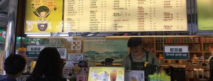 天仁茗茶  Ten Ren's Tea is one of สถานที่ที่ Jase ถูกใจ.