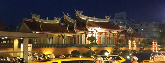 Xingtian Temple is one of Taipei Travel - 台北旅行.