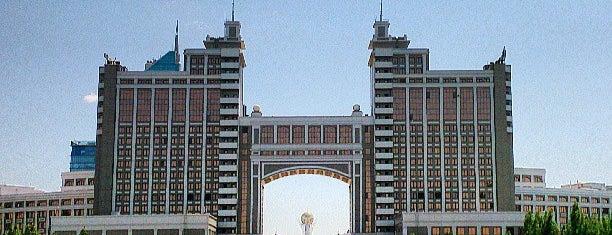 Ғашықтар саябағы / Парк влюблённых / Park of Lovers is one of Nur-Sultan.