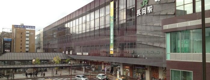 Nagaoka Station is one of Lugares favoritos de 高井.