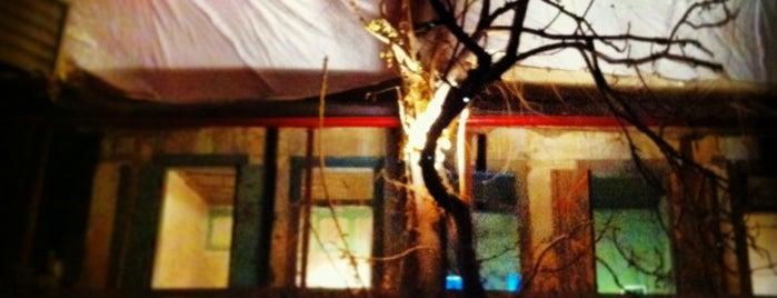 The Art Foundation (TAF Athens) is one of Athens Bar Crawl: Monastiraki to Kolokotroni.