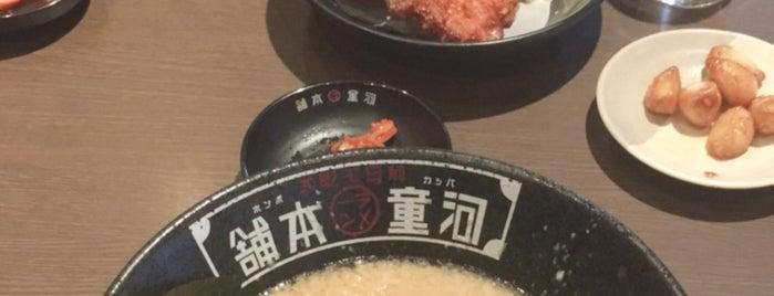 河童ラーメン本舗 天理店 is one of Tenri / Nara.