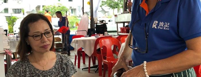 Por Kee Eating House is one of Locais curtidos por Alex.