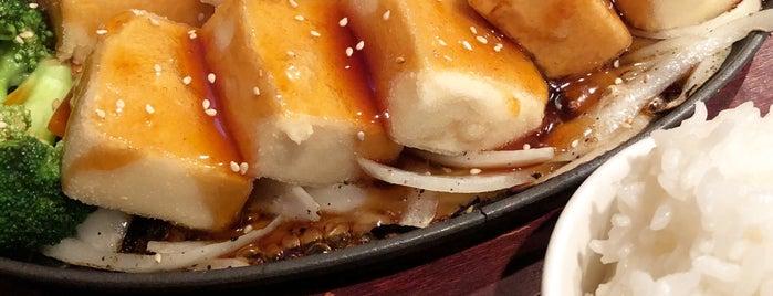 A'xin Mahzu Sushi & Grill is one of Gespeicherte Orte von Vanessa.