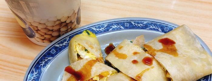 永和豆漿 is one of 台北.