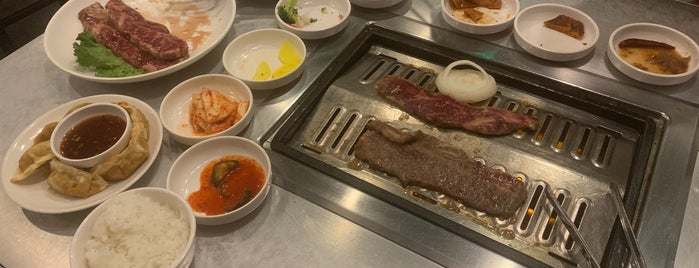 Dae Gee Korean BBQ is one of Try These.