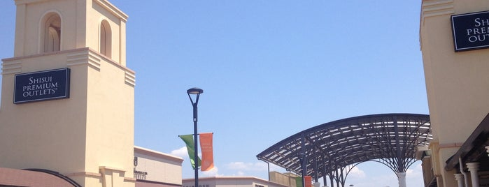 Shisui Premium Outlets is one of สถานที่ที่ モリチャン ถูกใจ.