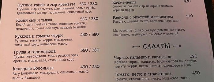Camorra Pizza e Birra is one of Приятные места в Москве.