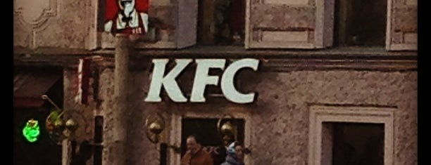 KFC is one of Lugares favoritos de Anastasia.