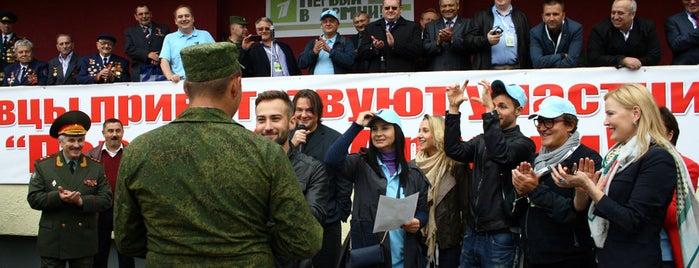Телепередача «Армейский Магазин» (Первый канал) is one of สถานที่ที่ Vadim ถูกใจ.