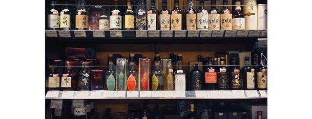 Liquors Hasegawa is one of Boozin'.