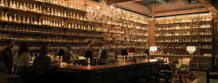 Multnomah Whisk{e}y Library is one of Where To Eat Around SearchFest 2015.