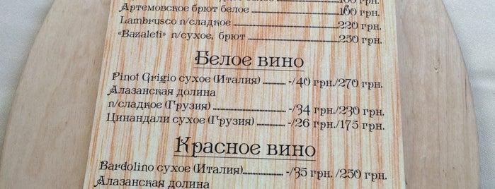 """Загородной комплекс """"Боровик"""" is one of Posti che sono piaciuti a Tatyana."""