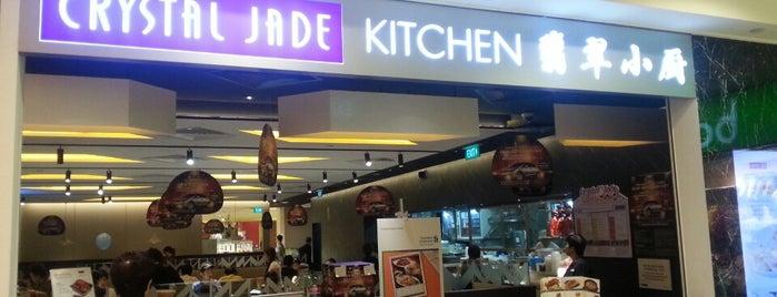 Crystal Jade La Mian Xiao Long Bao 翡翠拉麵小籠包 is one of Topics for Restaurant & Bar ⑤.