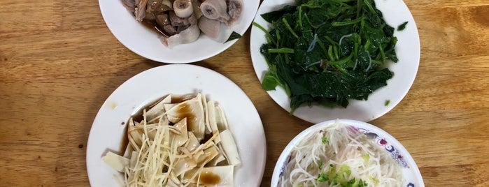 Mama Luo's is one of Lieux sauvegardés par Neil.