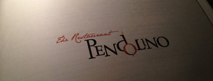 The Restaurant Pendolino is one of Sydney, NSW.