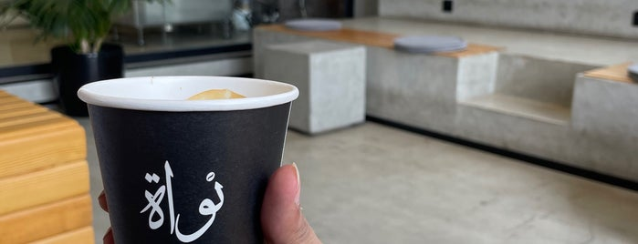Nawat Speciality Coffee is one of Queen'in Kaydettiği Mekanlar.